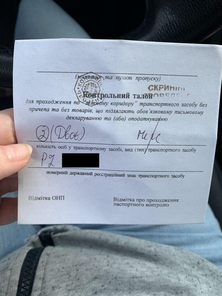 Skromny papierek, bez którego wjazd na Ukrainę nie jest możliwy